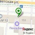 Местоположение компании БЮРО ТЕХНИЧЕСКОЙ ИНВЕНТАРИЗАЦИИ РЕСПУБЛИКИ ТАТАРСТАН