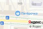 Схема проезда до компании Ак каен в Альметьевске