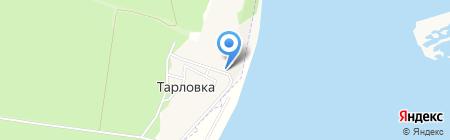 Почтовое отделение №8 на карте Тарловки