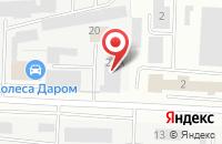 Схема проезда до компании Альметьевское Производственное Объединение Пассажирского Автотранспорта - Автомобилист в Альметьевске