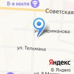 Магазин хозтоваров на карте Альметьевска