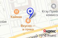 Схема проезда до компании КОМПЬЮТЕРНЫЙ МАГАЗИН РЕАЛКОМ в Набережных Челнах