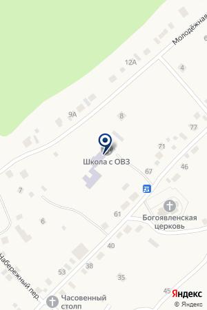 КОРРЕКЦИОННАЯ ШКОЛА на карте Менделеевска