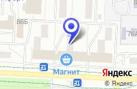 Схема проезда до компании ТСЦ ЭЛЕКАМ в Альметьевске