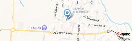 Эдельвейс на карте Альметьевска
