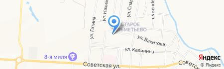 Экономный на карте Альметьевска