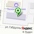 Местоположение компании Детский сад №9, Садко