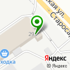 Местоположение компании Центрметалл