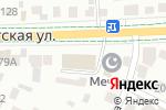 Схема проезда до компании ТЕПЛОТЕХНИКА в Альметьевске