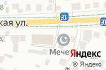 Схема проезда до компании Совет территориального общественного самоуправления в Альметьевске