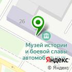 Местоположение компании Набережно-Челнинская автомобильная школа РОГО ДОСААФ Республики Татарстан, ЧОУ