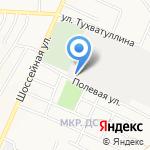 Альметьевское управление автомобильных дорог на карте Альметьевска
