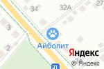 Схема проезда до компании Айболит в Альметьевске