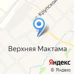 Верхнемактаминская основная общеобразовательная школа на карте Альметьевска