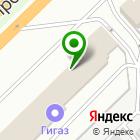 Местоположение компании Шкипер