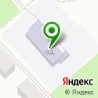 Местоположение компании Детский сад №26, Елочка