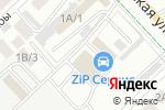 Схема проезда до компании ZIP-сервис в Альметьевске