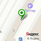 Местоположение компании Obldostavka.ru