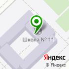 Местоположение компании Автошкола Кама