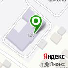 Местоположение компании Детский сад №15, Теремок