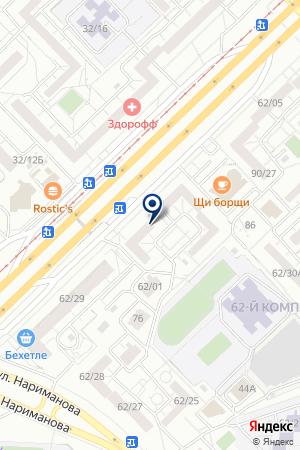 МАГАЗИН АУДИО-ВИДЕОНОСИТЕЛЕЙ ОСКАР на карте Набережных Челнов