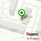 Местоположение компании УралСибТрейд-Кама