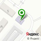 Местоположение компании Альметьевская детская школа искусств №1