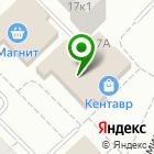 Местоположение компании СтройРегионГрупп