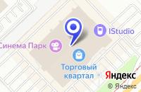 Схема проезда до компании БИСТРО ПРОНТО-РЕГИОН в Набережных Челнах