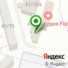 Местоположение компании Карекс-Казань