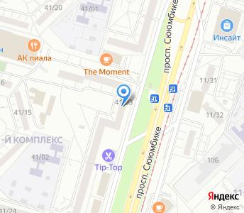 """""""АВТОШИК"""""""