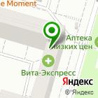 Местоположение компании Siga-vape.ru