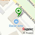 Местоположение компании Риальный магазин