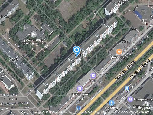 Продам 1-комнатную квартиру, 35 м², Набережные Челны, 14