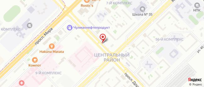 Карта расположения пункта доставки Халва в городе Набережные Челны