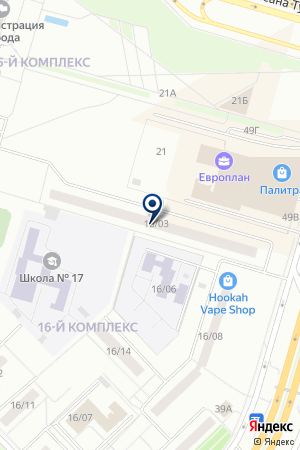 СТРОИТЕЛЬНАЯ ФИРМА ТЕПЛО-ЛЮКС на карте Набережных Челнов
