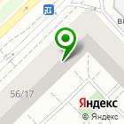 Местоположение компании Косметик-Профи НЧ