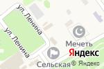 Схема проезда до компании Исполнительный комитет Новотроицкого сельского поселения в Новотроицком