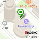 Местоположение компании ЕвроСтальНЧ