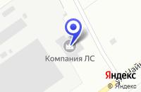Схема проезда до компании ЛЕНИНОГОРСКАЯ ПТИЦЕФАБРИКА в Лениногорске