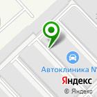 Местоположение компании Челны-деталь