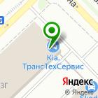 Местоположение компании Kia