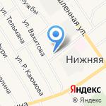 Ника на карте Альметьевска