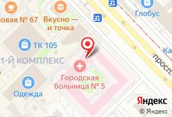 Городская больница №5 в Набережных Челнах - проспект Вахитова, д. 13 (1/09): запись на МРТ, стоимость услуг, отзывы
