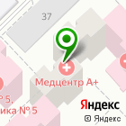 Местоположение компании Ковры дорожки
