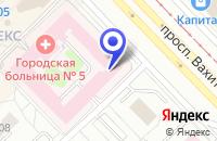 Схема проезда до компании ГОРОДСКАЯ БОЛЬНИЦА № 5 в Набережных Челнах