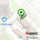 Местоположение компании КАМА ЭКСПРЕСС