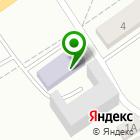 Местоположение компании Альметьевская детская школа искусств №2