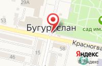Схема проезда до компании Камелот Плюс в Бугуруслане
