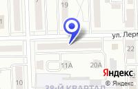Схема проезда до компании ПАРИКМАХЕРСКАЯ ВЕСНА в Лениногорске